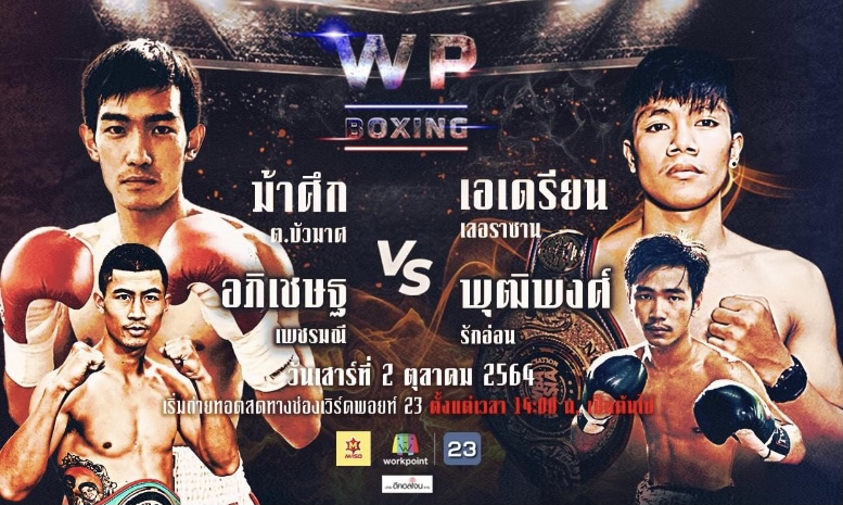 WP BOXING RETURNS ON OCTOBER 2 IN THAILAND